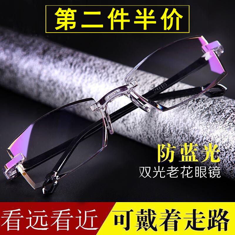 老花镜男高清防蓝光 看远看近两用抗疲劳老花眼镜女 中老年人时尚