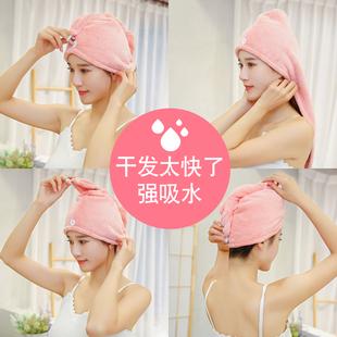 干发帽长发擦头巾超强吸水洗头发速干神器浴帽加厚毛巾可爱包头巾