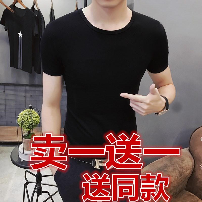 夏季男士短袖T恤圆领体恤韩版黑白纯色打底衫紧身半袖上衣服男装