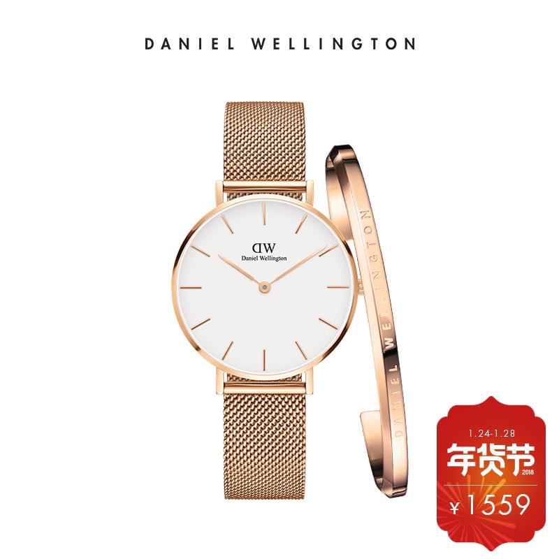 新品Daniel Wellington瑞典进口欧美腕表套装DW手表女搭配手镯