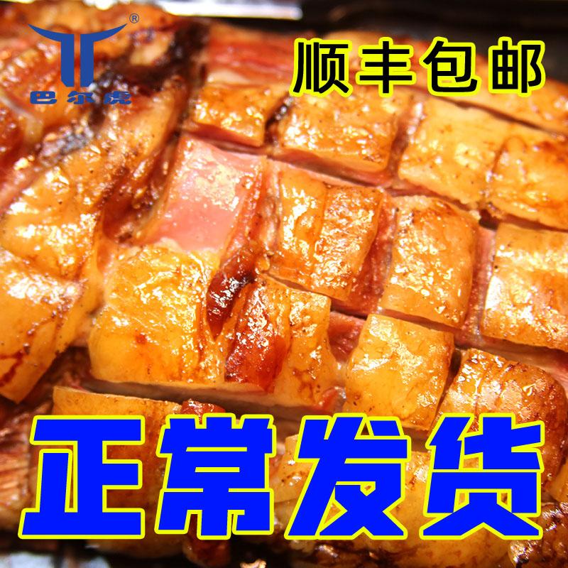 烤羊腿居家解馋内蒙古羊肉呼伦贝尔特产炭火现烤羊排即食烧烤羊腿