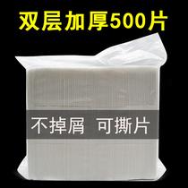半永久纹绣色料专用加厚500片化妆棉片卸妆脱脂棉美甲工具用品