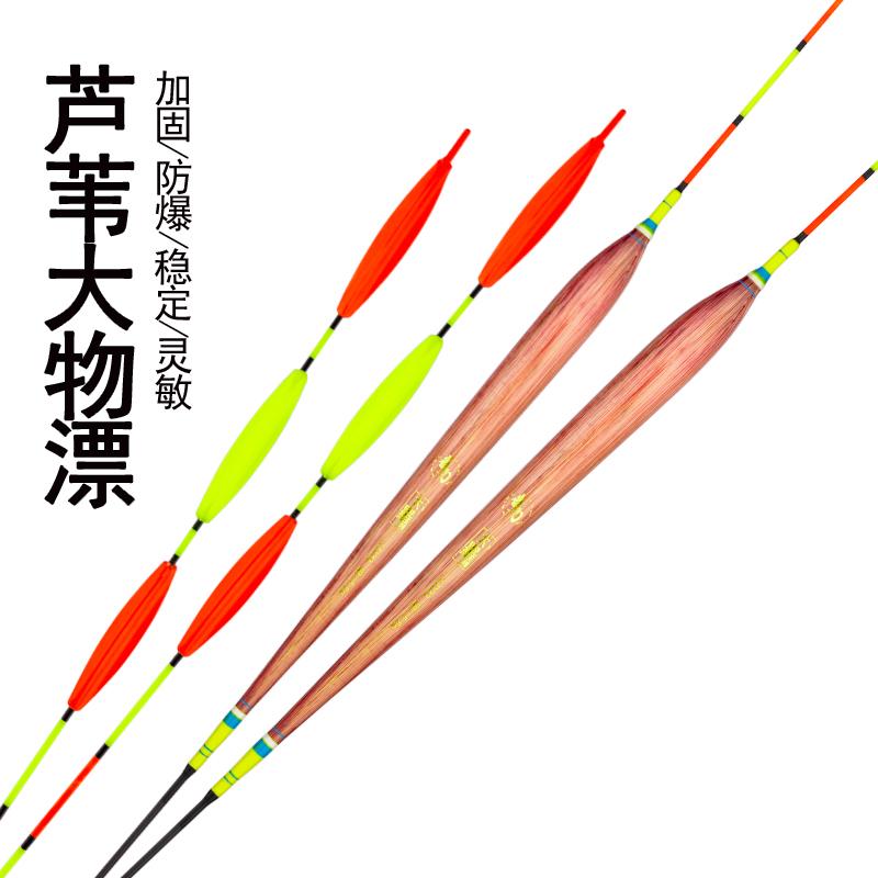 老刀芦苇大物青鱼漂巨物鲟渔草鱼标加固粗醒目防爆远投长竿用浮漂