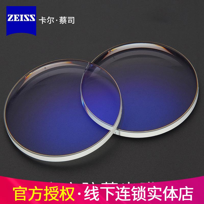 德国蔡司防蓝光镜片  钻立方1.56 1.60 1.67非球面近视眼镜片 1片