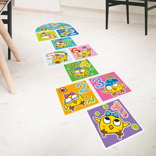 卡通跳格子跳房子数字地贴幼儿园儿童房装饰品自粘地板贴纸墙贴画