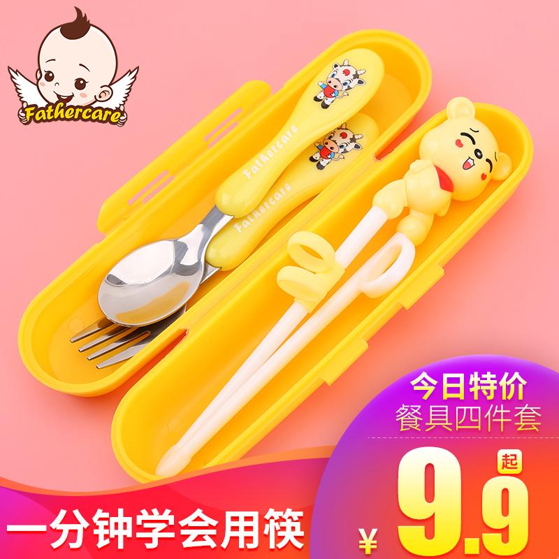 儿童筷子训练筷小孩餐具套装勺叉宝宝吃饭学习练习筷男孩家用一段
