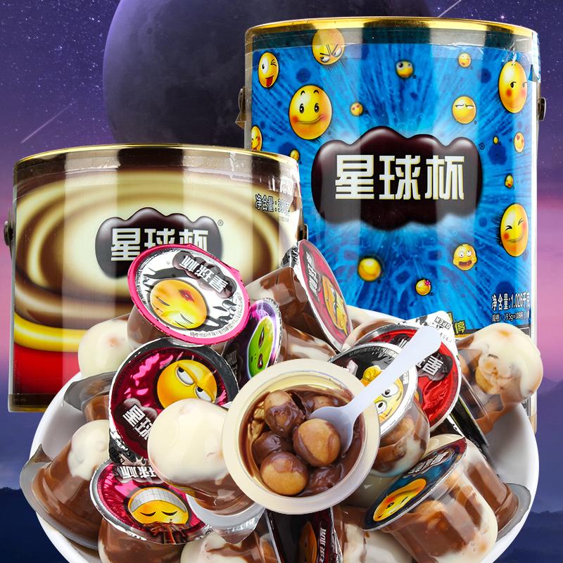 甜甜乐星球杯桶装大中小杯1000g巧克力饼干儿童年散装零食大礼包