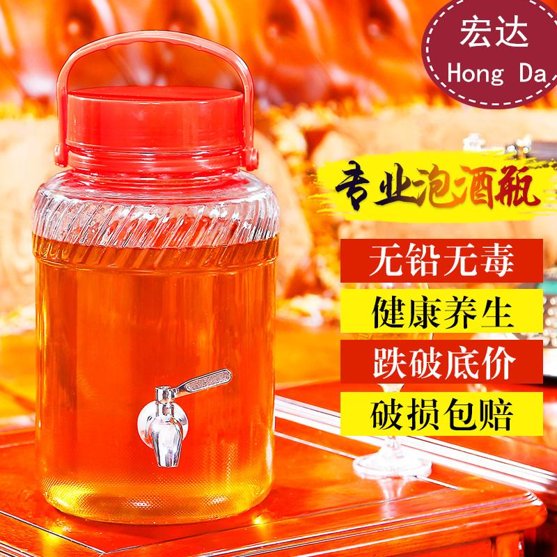 大号泡酒瓶带龙头无铅加厚玻璃瓶酿葡萄酒罐杨梅酵素桶密封药酒坛