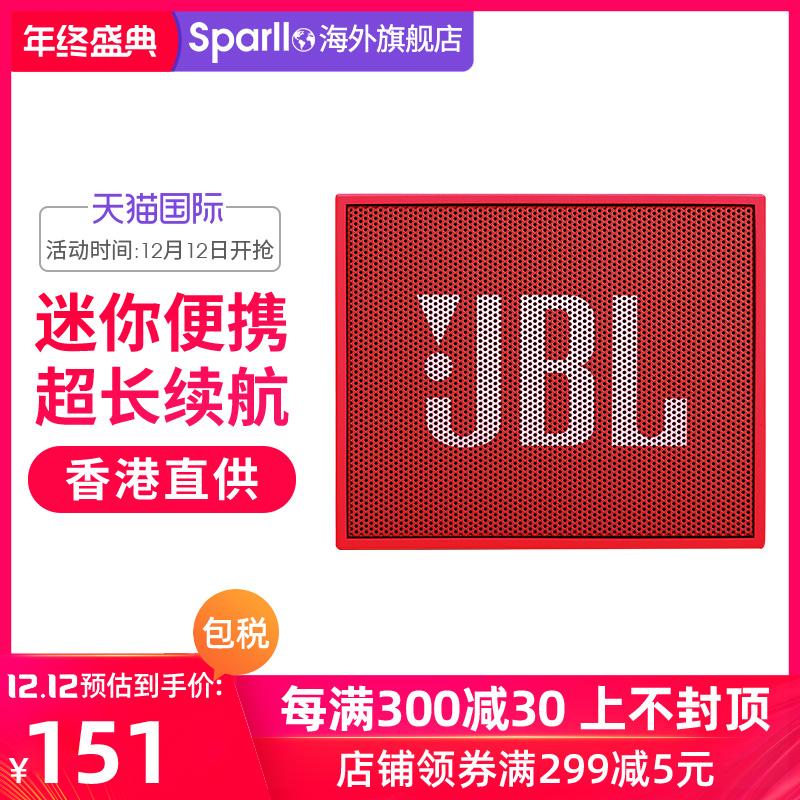 JBL GO进口音乐金砖无线蓝牙音箱户外便携多媒体迷你小音响低音炮