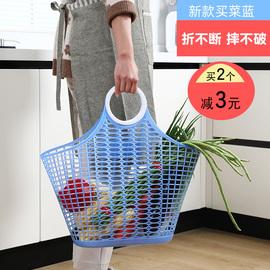 大号手提柔软塑料买菜篮环保超市购物篮收纳便携果蔬加厚收纳篮子