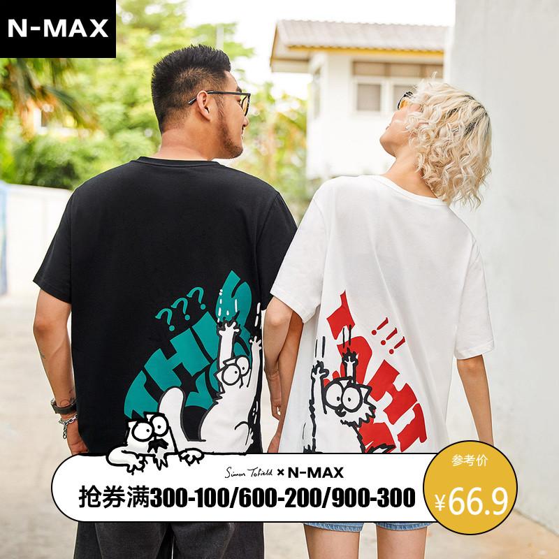 NMAX大码男装潮牌 西蒙的猫联名情侣装胖子宽松加肥加大短袖T恤衫