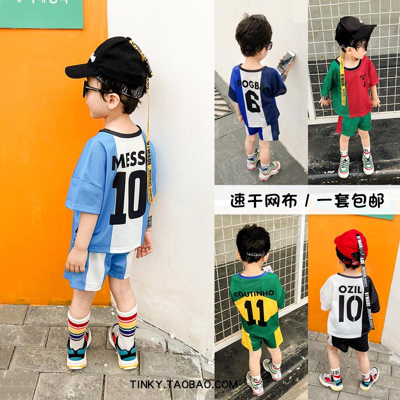 Tinky童装儿童足球服套装男童短袖T恤夏季中大童速干球衣学生队服