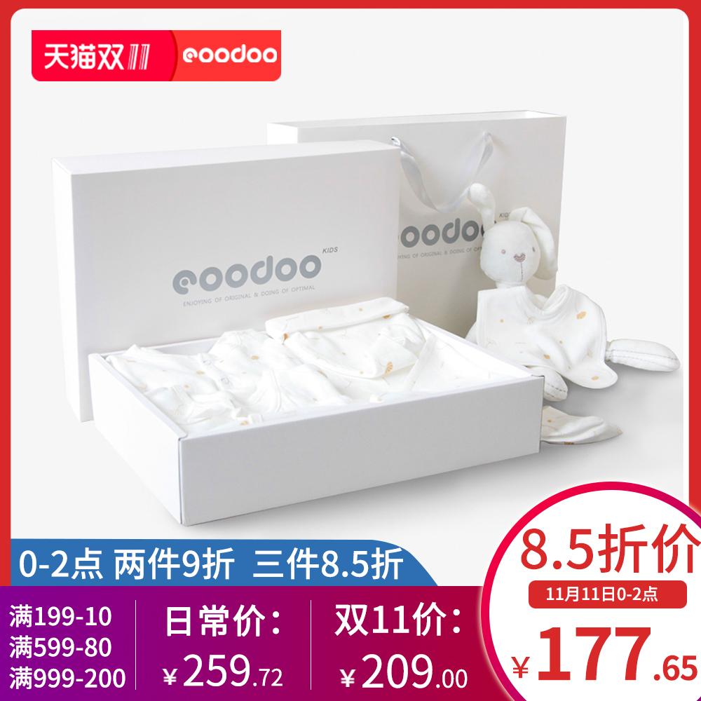 新生儿礼盒婴儿衣服秋冬套装刚出生男女满月礼物初生母婴宝宝用品