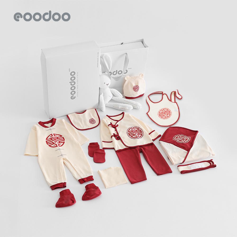 eoodoo婴儿衣服新生儿套装礼盒纯棉秋冬款刚出生满月宝宝母婴用品