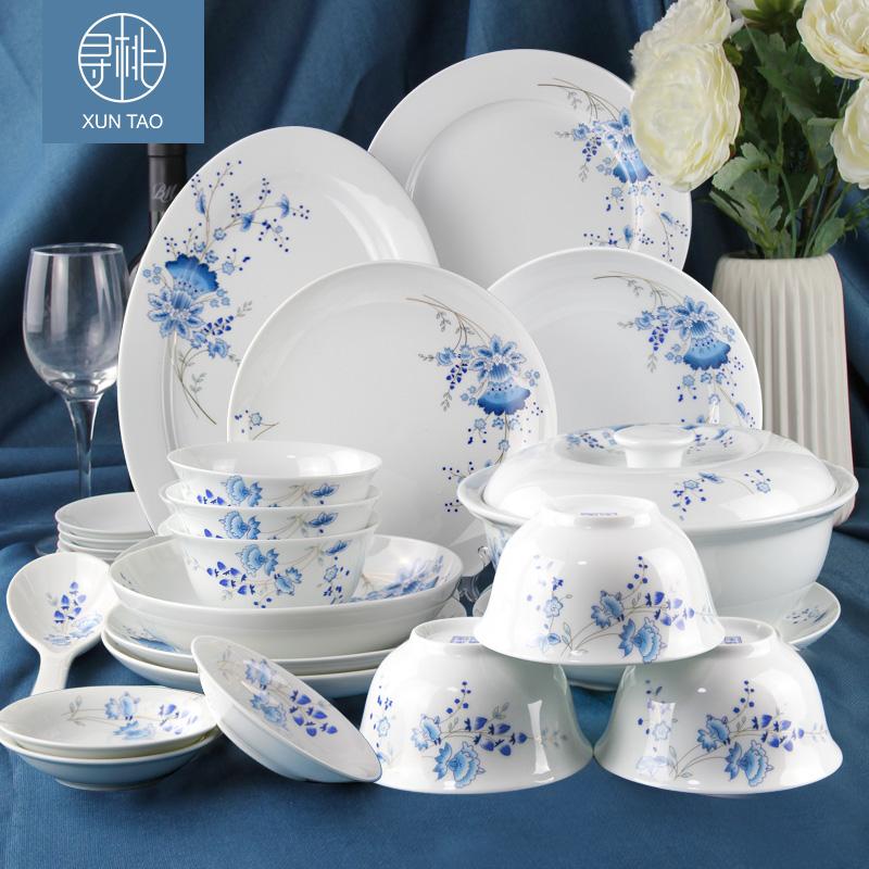 景德镇陶瓷餐具套装中式碗碟套装家用 56头碗盘西式 优雅