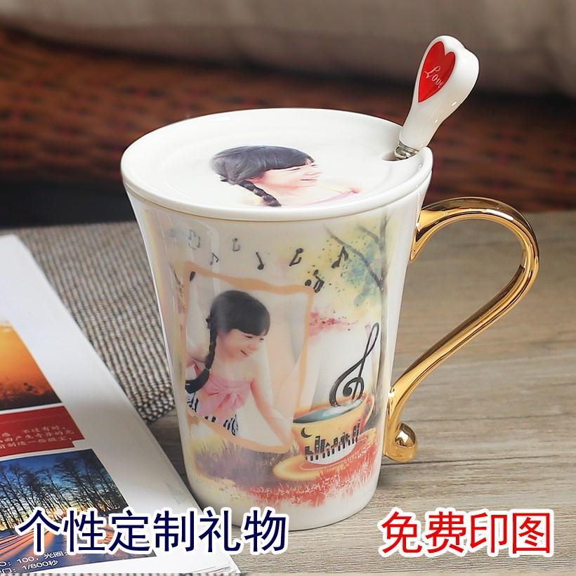 非变色杯创意个性diy定制杯子 订制陶瓷马克杯 定做照片情侣水杯