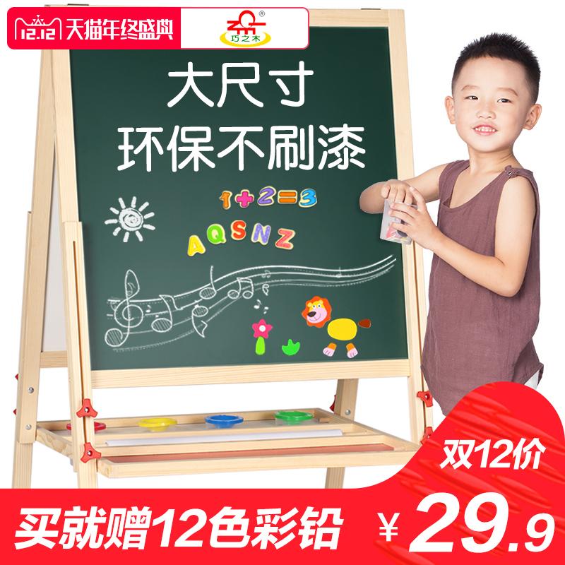 儿童 宝宝 画板 双面 磁性 支架 小黑板 家用 写字板 画画 涂鸦 升降 画架