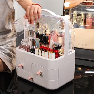 网红大号化妆品收纳盒家用透明防