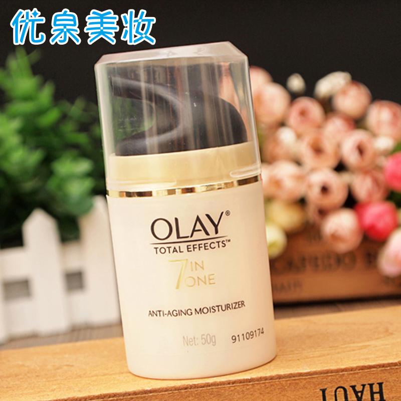 Olay玉兰油多效修护霜50g 七效7重合一保湿美白润肤素颜正品