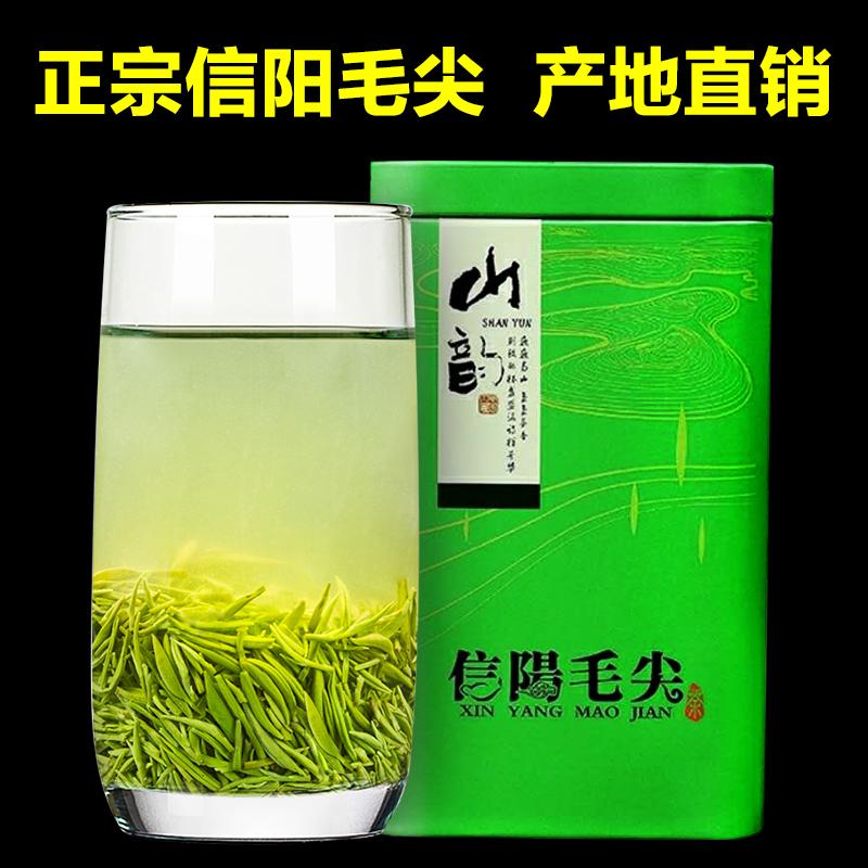 信阳毛尖2018新茶自产自销散装特级嫩芽珍品 毛尖茶叶 农家绿茶