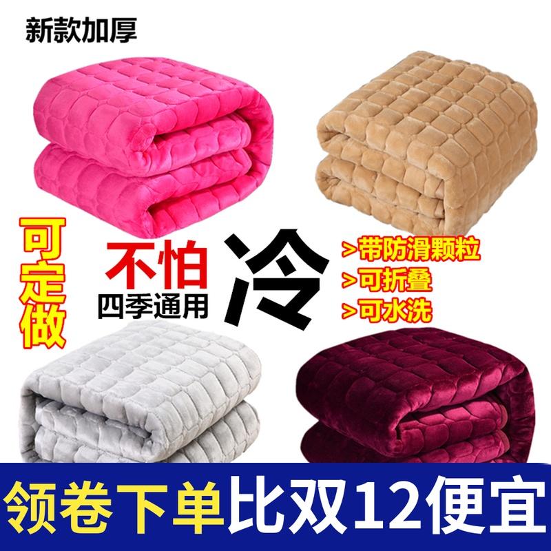 加厚法莱绒床垫绒面四季防滑床护垫垫子经济型可机洗学生宿舍清仓