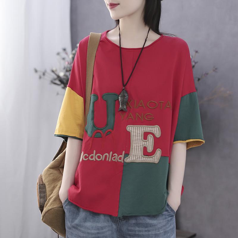韩索依 夏季新款贴布字母刺绣毛圈棉圆领短袖t恤女装宽松半袖上衣