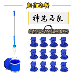 God pen Ma Liang large brush team to expand training games props outdoor cooperation training activities props equipment