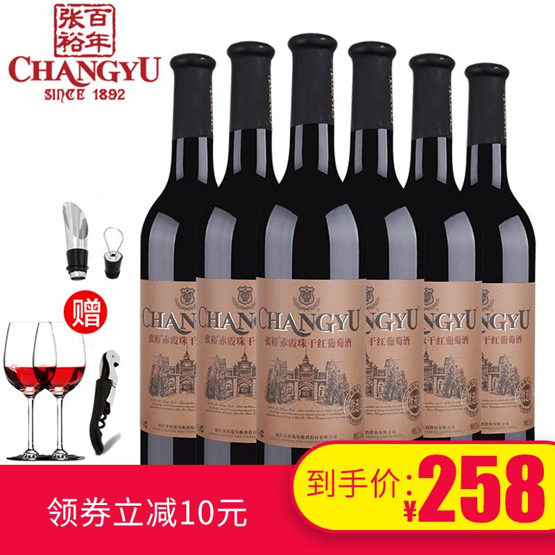 【官方授权】张裕红酒张裕葡萄酒优选级赤霞珠干红葡萄酒整箱6瓶