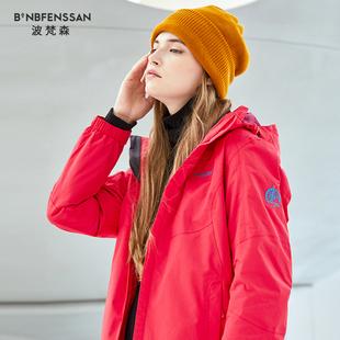 波梵森户外冲锋衣女秋冬三合一两件套抓绒内胆防水保暖登山服潮牌