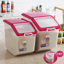 厨房家用ee1储米箱防jt50斤密封米缸面粉收纳盒10kg30斤