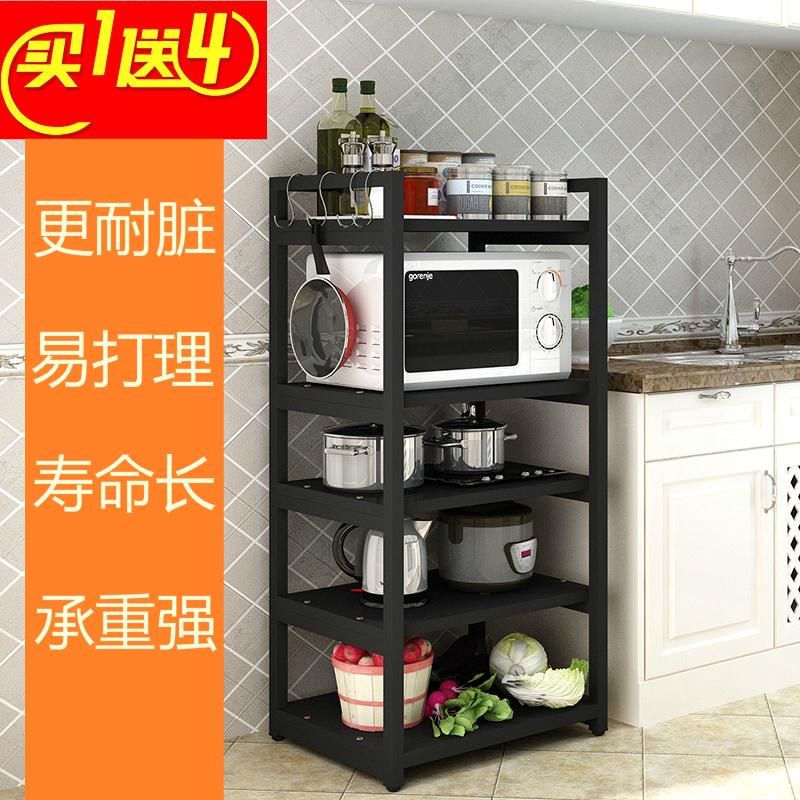 厨房置物架落地微波炉置物架多层厨房用品收纳储物架锅架调料架子