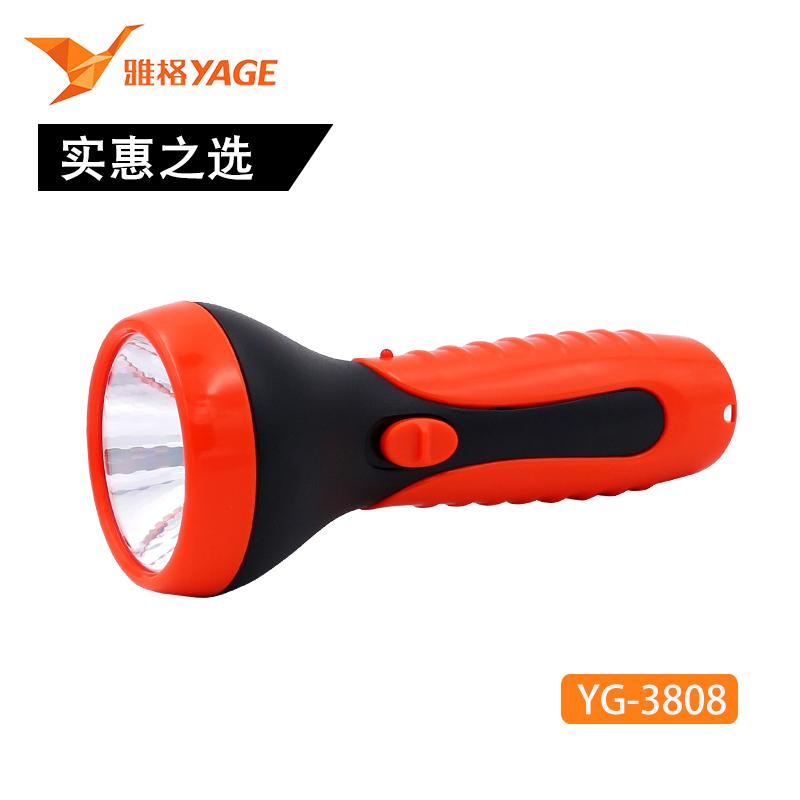 雅格LED家用可充电式手电筒强光户外露营便携照明手电筒消防礼品