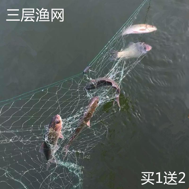 进口丝网鱼网粘网1.5米2米3米高加重加粗100米三层渔网捕鱼网渔具