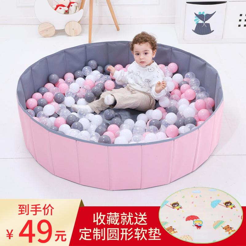 儿童家用海洋球池宝宝小球室内折叠围栏婴儿收纳筐波波球游戏网红