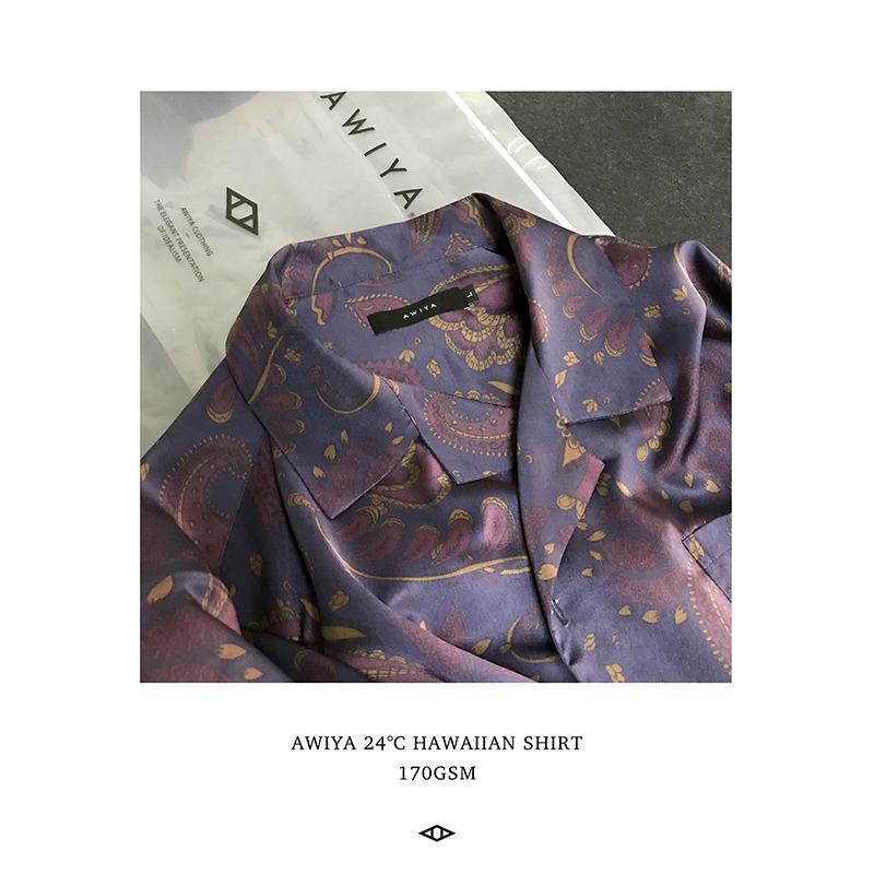 AWIYA�H雅 27℃ 缎面薄款夏威夷印花长袖衬衫 HAWAIIAN SHIRT M13