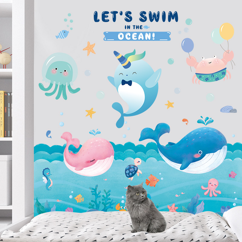 小鱼海底世界浴室玻璃贴纸儿童房装饰墙贴卡通踢脚线墙角腰线贴画