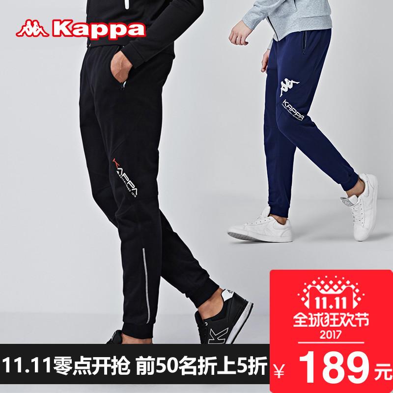 卡帕Kappa运动裤男长裤收口背靠背宽松卫裤潮牌小脚休闲收腿裤子