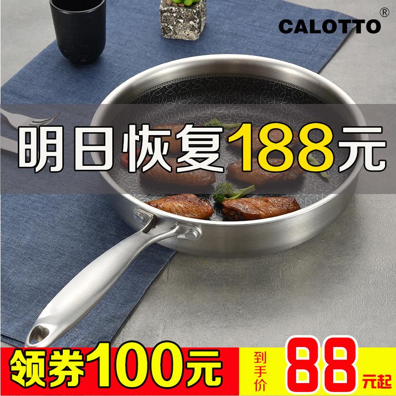 点击查看商品:德国进口卡洛图不锈钢煎锅无油烟无涂层不粘锅煎牛排锅通用平底煎