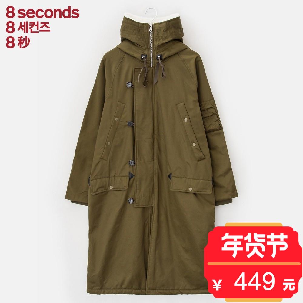 8seconds|8秒男式韩版2017冬季新款纯色长款立领棉服267738WX2