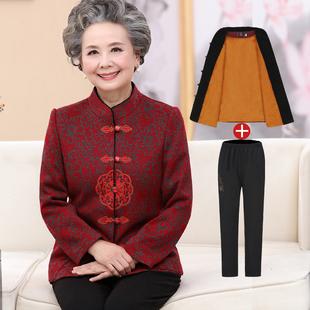 中老年女装秋装女60-70-80岁奶奶秋冬套装老人衣服妈妈装长袖外套