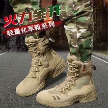 沙漠靴男战术靴超轻作战靴春夏hs11高底帮td户外登山鞋女