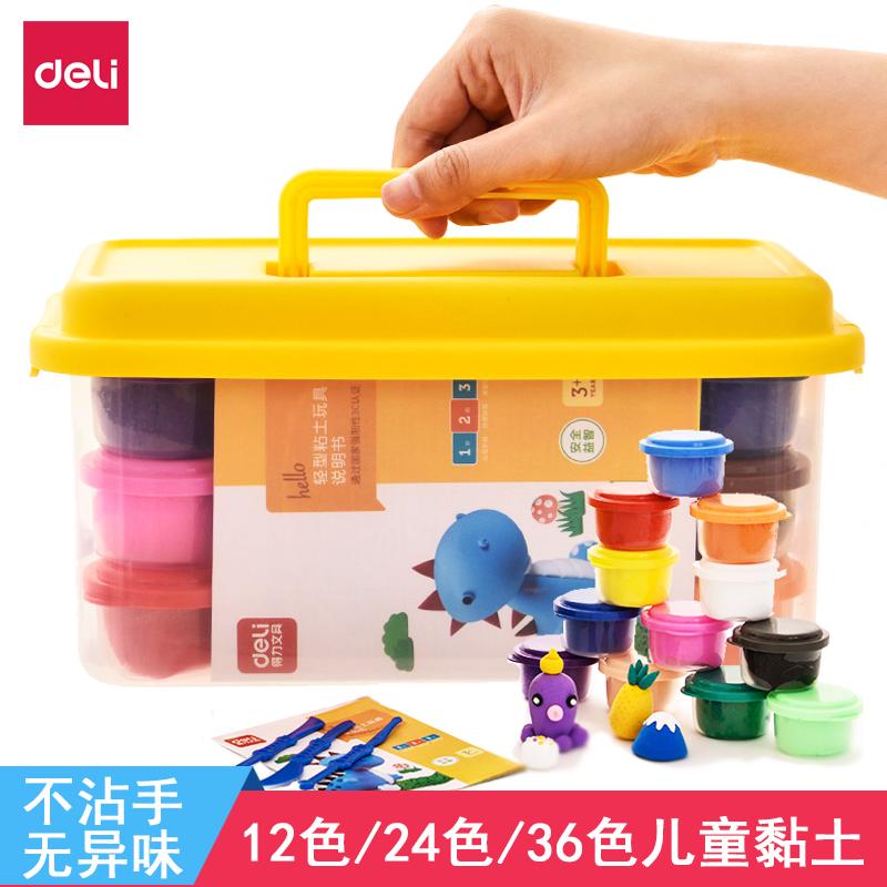 得力超轻型粘土24色女孩玩具套装12色橡皮泥彩泥黏土儿童手工diy