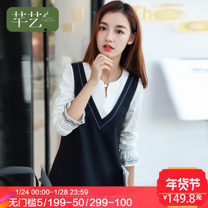 芊艺长袖连衣裙用户评价如何,价格贵吗