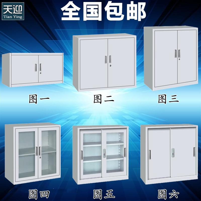 上海钢制办公家具文件柜铁皮柜矮柜档案柜资料柜铁柜储物柜子带锁