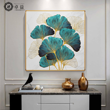 Modern simple blue gingko leaf mural porch corridor decoration painting square northern Europe light luxury living room dining room painting