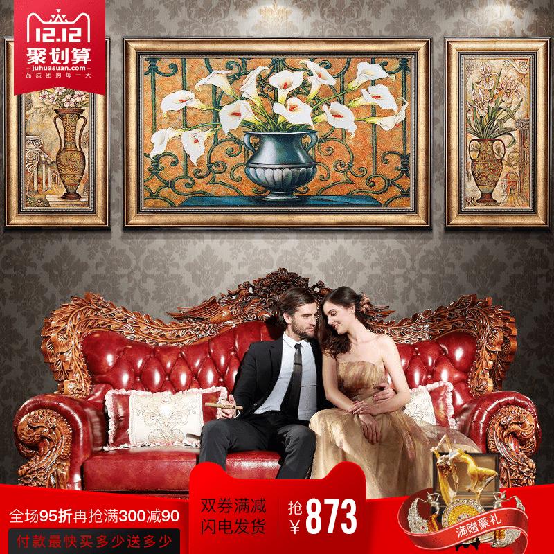 欧式油画客厅简欧风格沙发手绘装饰画美式玄关大气餐厅单幅墙壁画