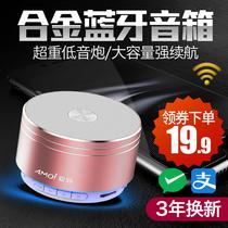 Amoi夏新K2無線藍牙小音箱重低音炮小鋼炮手機外放迷你小音響攜帶型插卡戶外音箱微信語音收款到賬播報器