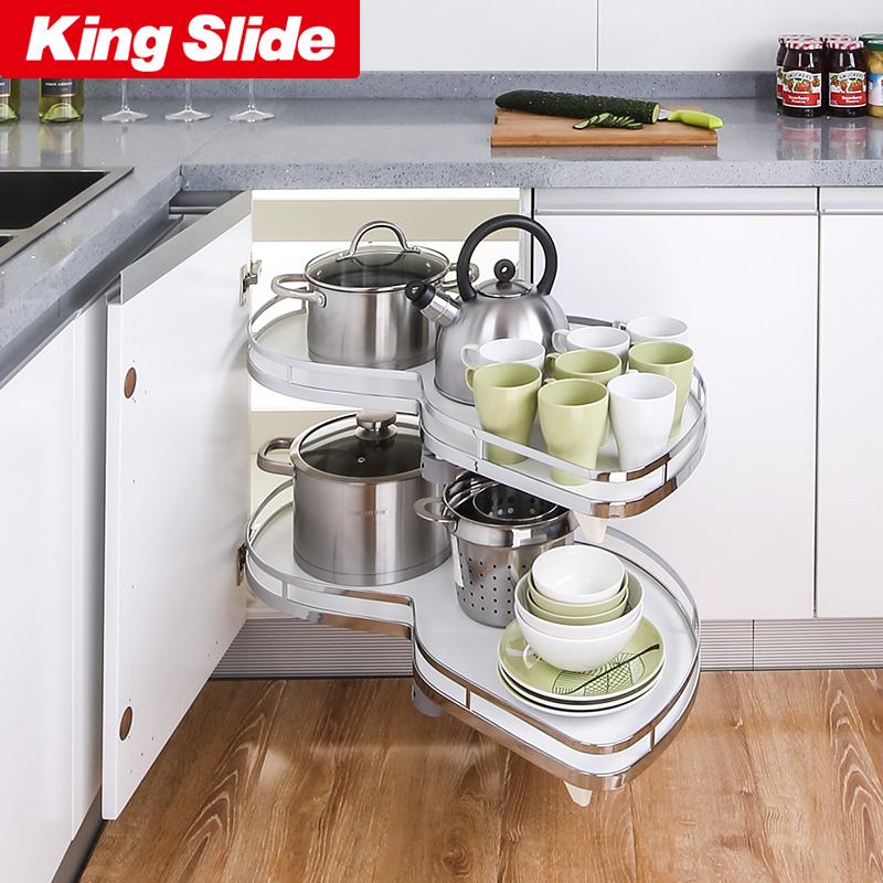 KingSlide厨房小号转角飞碟拉篮橱柜拐角储物篮小尺寸锅具收纳篮
