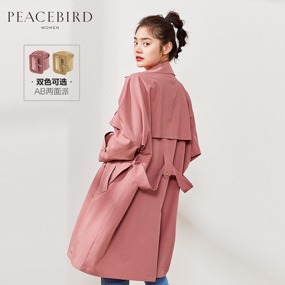太平鸟风衣女中长款外套垂坠感2019秋季新款粉色复古英伦风衣外套