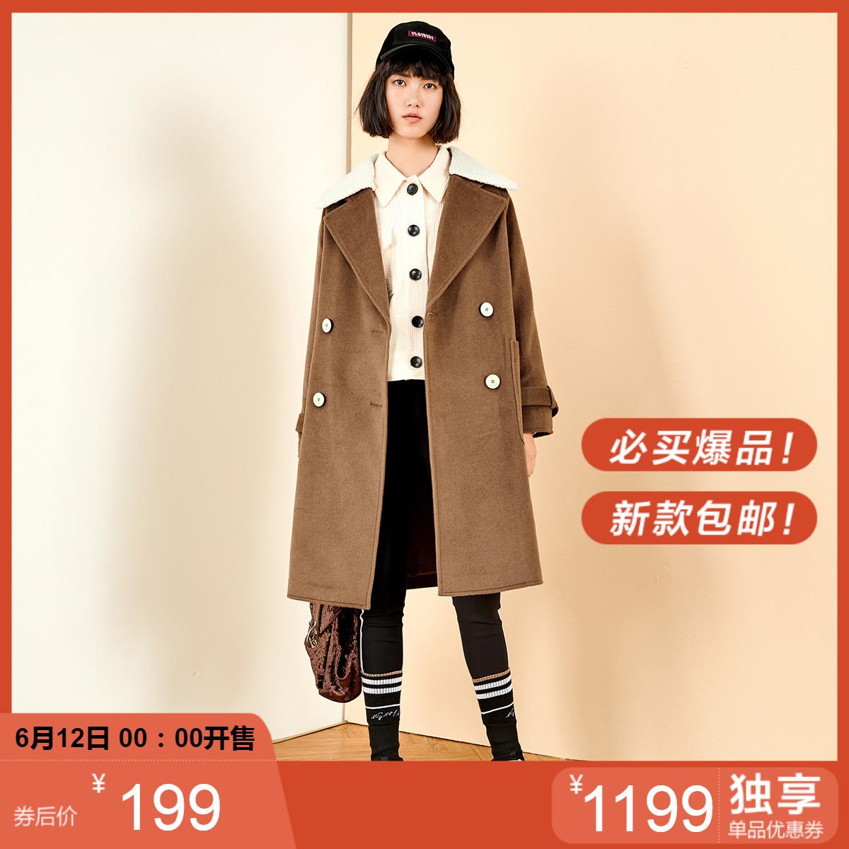 【太平鸟时装官方店】限时秒杀活动  进店全场300-100 上不封顶!